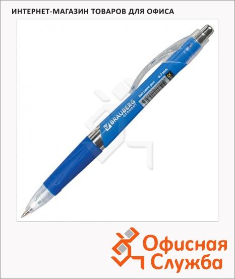 фото: Ручка шариковая автоматическая Brauberg Rave синяя 0.7мм, синий корпус