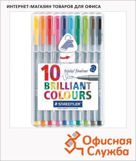 фото: Набор ручек капиллярных Staedtler Triplus Fineliner 334 10 цветов 0.3мм, серебристый корпус, 10шт/уп, в пластиковом футляре