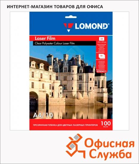 фото: Пленка для лазерной печати Lomond прозрачная А4, 10шт, 100мкм, 0703411