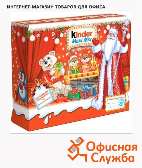 фото: Подарочный набор Kinder Maxi Mix 220г