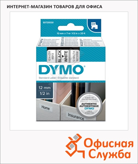 фото: Лента для принтера этикеток Dymo D1 S0720530 12мм х 7м, белая с черными буквами, пластик