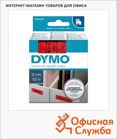 фото: Лента для принтера этикеток Dymo D1 S0720570 12мм х 7м, красная с черными буквами, пластик