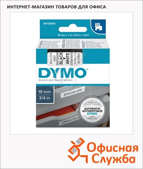фото: Лента для принтера этикеток Dymo D1 S0720830 19мм х 7м, белая с черными буквами, пластик