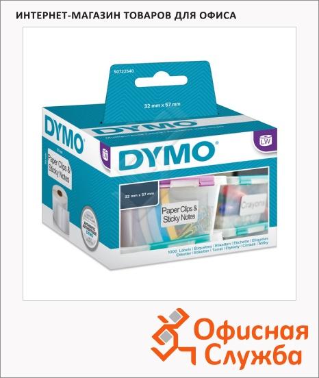 фото: Этикетки самоклеящиеся Dymo Writer S0722540 57x 32мм, белая