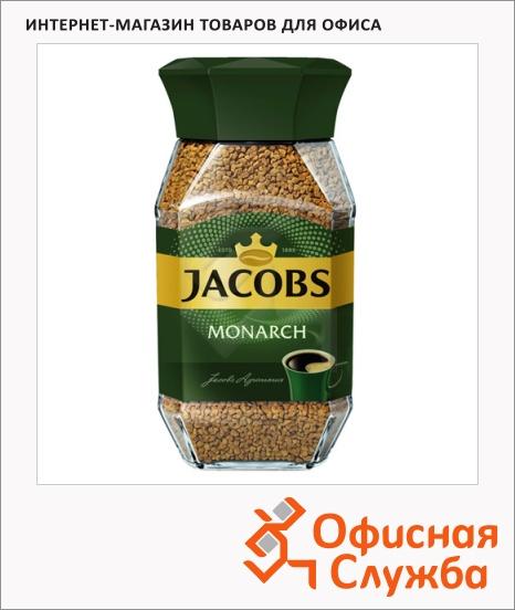 фото: Кофе растворимый Jacobs Monarch 47.5г стекло