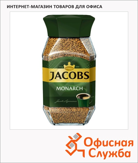 фото: Кофе растворимый Jacobs Monarch 95г стекло