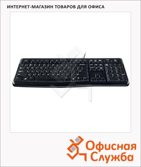 фото: Клавиатура проводная USB Logitech Keyboard K120 черная, 581696