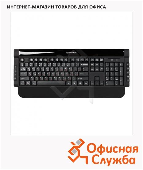 фото: Клавиатура беспроводная USB Sonnen KB-R120 черная