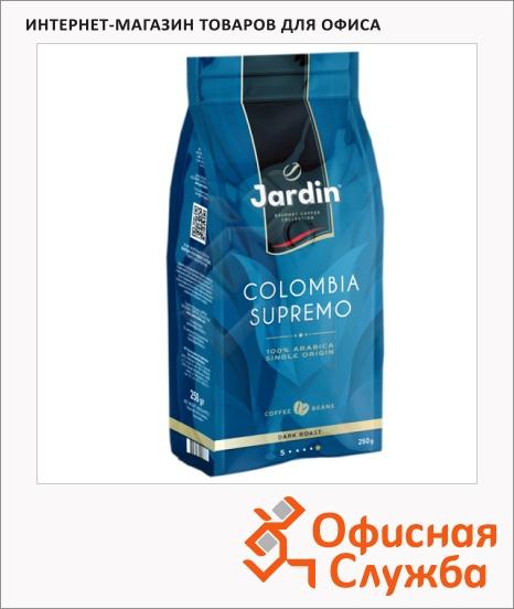 фото: Кофе в зернах Jardin Colombia Supremo (Колумбия Супремо) 250г пачка