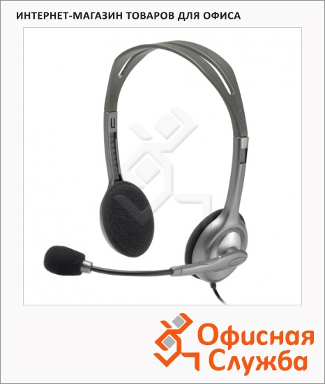 фото: Гарнитура проводная Logitech Stereo Headset H110 20 Гц-20 кГц, серая