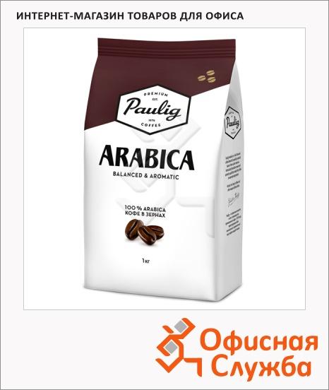 фото: Кофе в зернах Paulig Arabica 1кг пачка