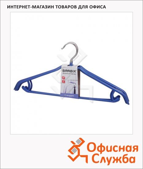 фото: Плечики для одежды Brabix Стандарт 3 шт/уп 42.5 см, синие