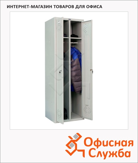 фото: Шкаф для одежды металлический Практик LS-21 для одежды 1830х575х500мм