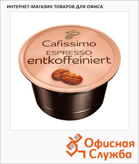 фото: Кофе в капсулах Tchibo Cafissimo Espresso Entkoffeiniert 10шт, без кофеина