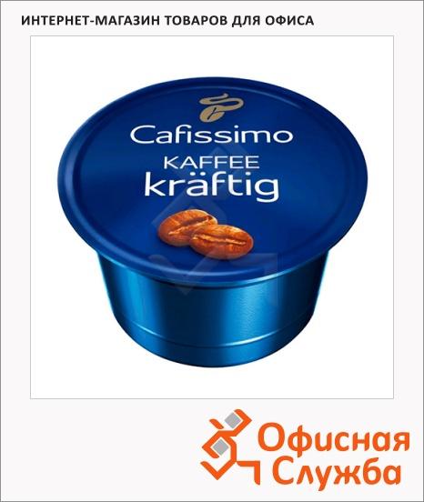 фото: Кофе в капсулах Tchibo Cafissimo Caffe Kraftig 10шт
