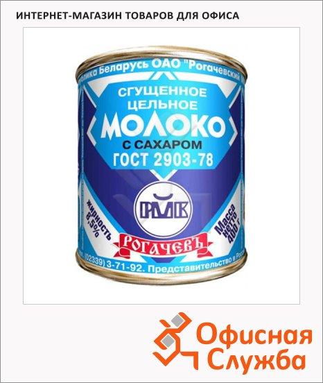 Молоко сгущенное Рогачев 8.5%, 380г, ж/б