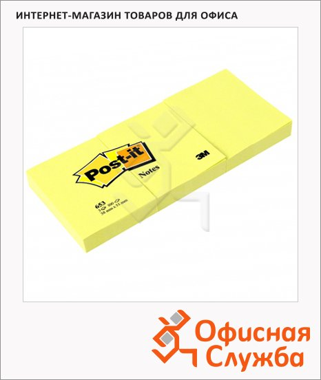 Блок для записей с клейким краем Post-It Classic желтый, пастельный, 38x51мм, 3х100 листов, 653