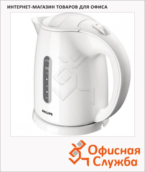 Чайник электрический Philips HD 4646 белый, 1.5 л, 2400 Вт