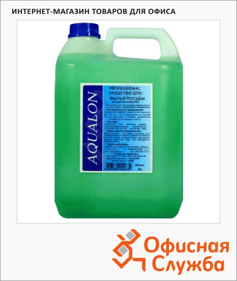 Средство для мытья посуды Aqualon 5л, лимон, гель