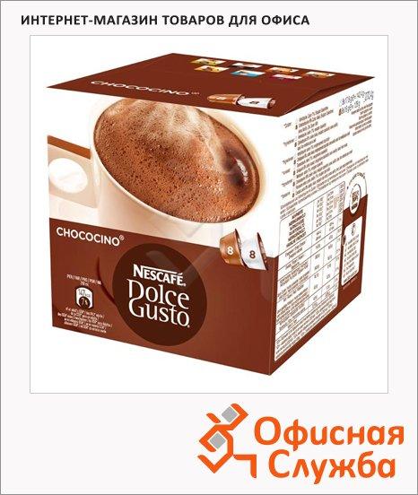 Кофе в капсулах Dolce Gusto Chococino 16шт