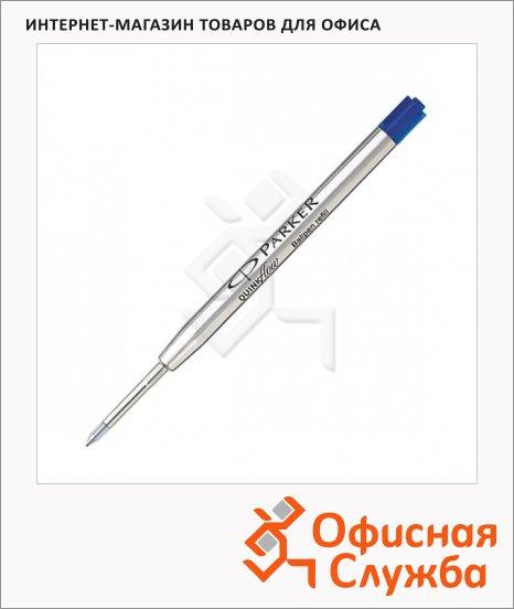 Стержень для шариковой ручки Parker М, 98 мм, синий