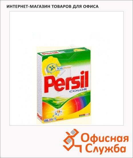 Стиральный порошок Persil 450г, автомат, Color