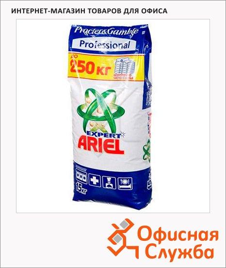 Стиральный порошок Ariel Expert Professional 15кг, автомат