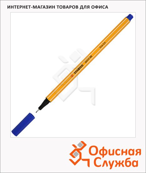 Ручка капиллярная Stabilo Point синяя, 0.4мм