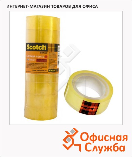 Клейкая лента канцелярская Scotch Эконом 19мм х33м, прозрачная, 8шт/уп