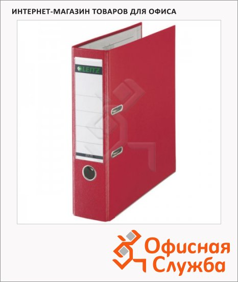 Папка-регистратор А4 Leitz красная, 80 мм, 10101225