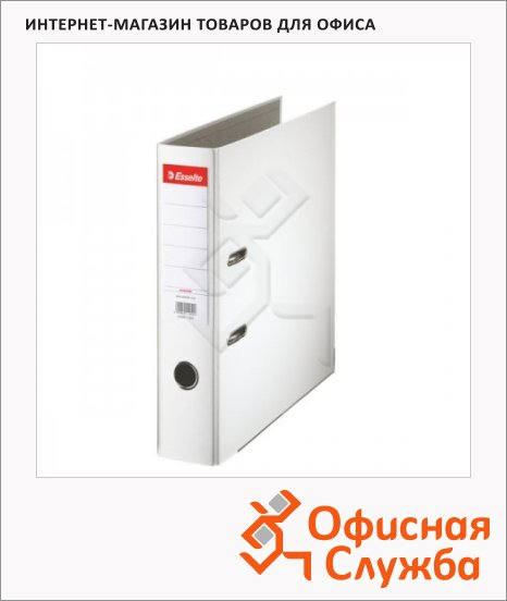 Папка-регистратор А4 Esselte Economy белая, 75 мм, 11250