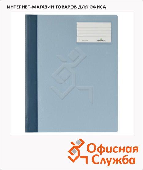 Скоросшиватель пластиковый Durable голубой, А4+, 2500-06