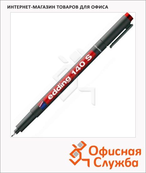 фото: Маркер для пленок Edding 140S красный 0.3мм, круглый наконечник, для деликатных гладких поверхностей