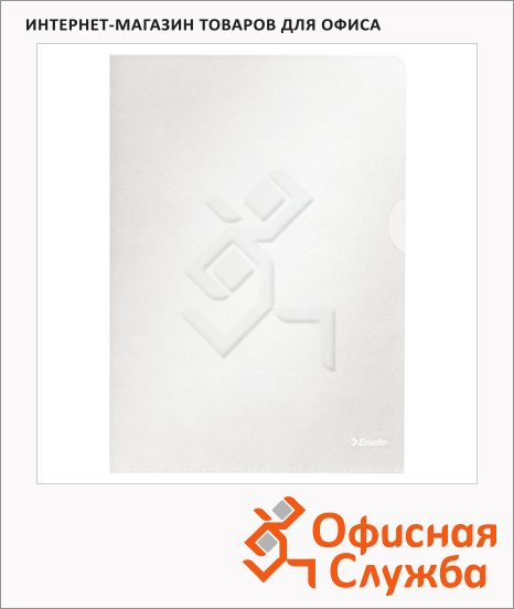Папка-уголок Esselte прозрачная, A4, 180мкм, 100 шт/уп, 55270