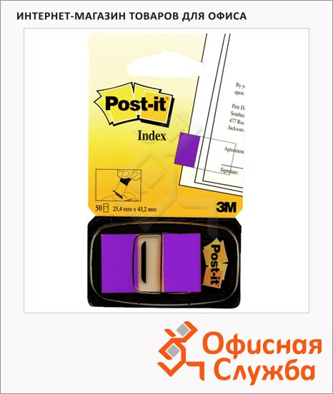 ������� �������� �������� Post-It Index ����������, 25�43��, 50��, � ����������, 680-8-RU