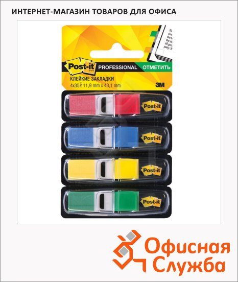 фото: Клейкие закладки пластиковые Post-It Professional 12х43мм 4цвета по 35 листов, в диспенсере, 683-4-RU