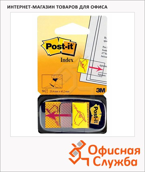 ������� �������� ����������� Post-It Professional ������, 25�43��, 50��, ��������� �������, � ����������, 680-31-RU