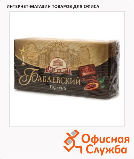 Шоколад Бабаевский темный горький, 4штх100г