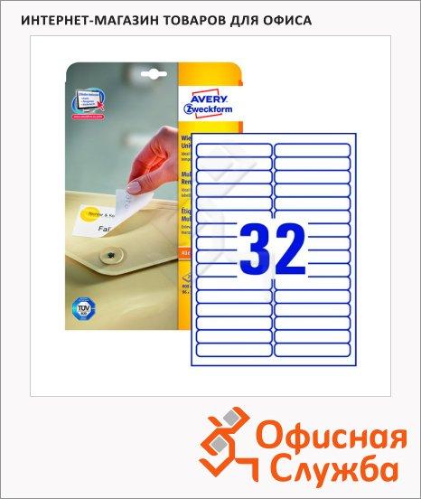Этикетки удаляемые Avery Zweckform Stick&Lift L6031REV-25, белые, 96.0х16.9мм, 32шт на листе А4, 25 листов, 800шт, для всех видов печати