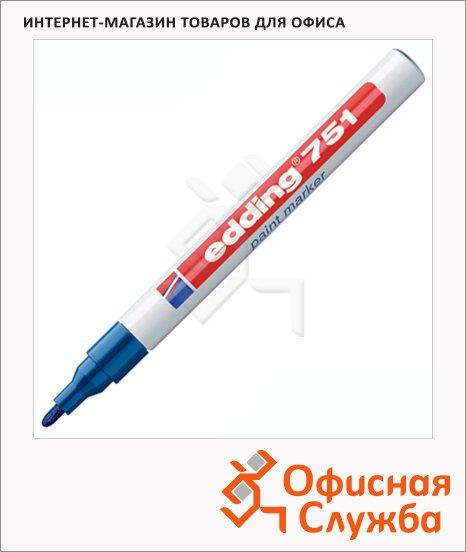 Маркер промышленный перманентный Edding 751 синий, 1-2мм, круглый наконечник, универсальный