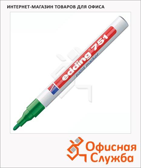 Маркер промышленный перманентный Edding 751 зеленый, 1-2мм, круглый наконечник, универсальный
