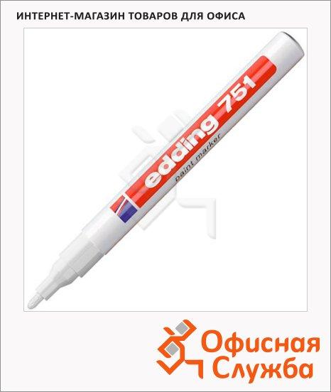 Маркер промышленный перманентный Edding 751 белый, 1-2мм, круглый наконечник, универсальный