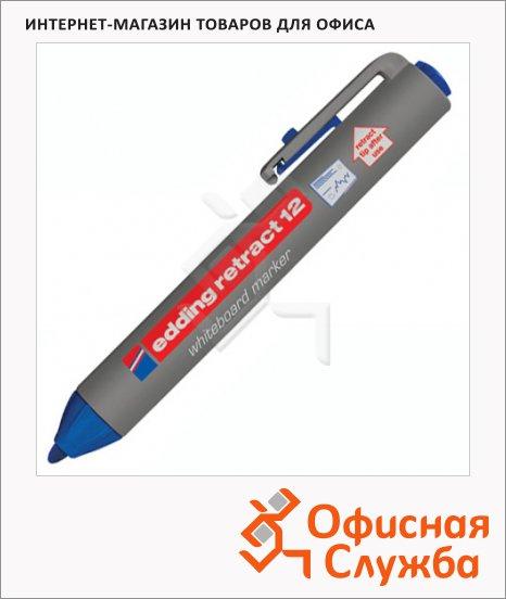 Маркер для досок Edding Retract 12 синий, 2мм, круглый наконечник, с кнопкой