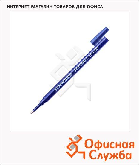 Стержень для ручки-роллера Schneider 850 синий, 0.5 мм, 110 мм