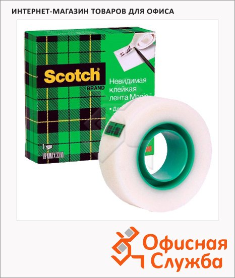 Клейкая лента канцелярская Scotch Magic 810 19мм х 33м, невидимая, матовая, 810RUS