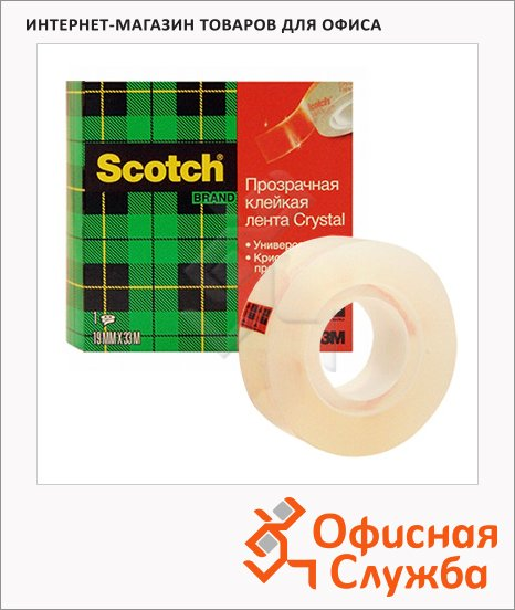 Клейкая лента канцелярская Scotch Crystal 600 19мм х 7.5м, прозрачная