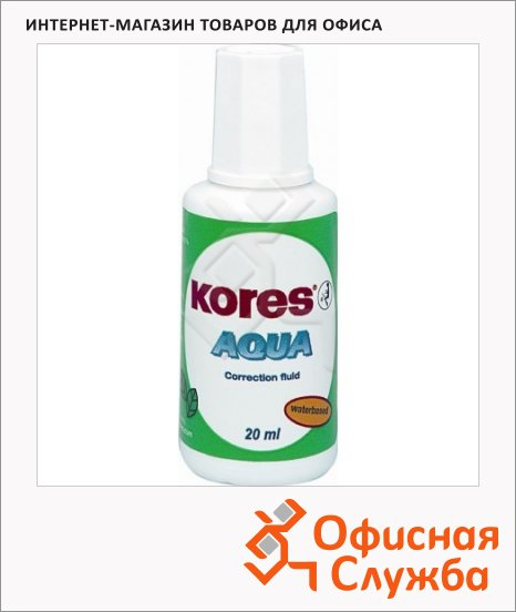 фото: Корректирующая жидкость Kores Aqua 20мл с кисточкой, на водной основе