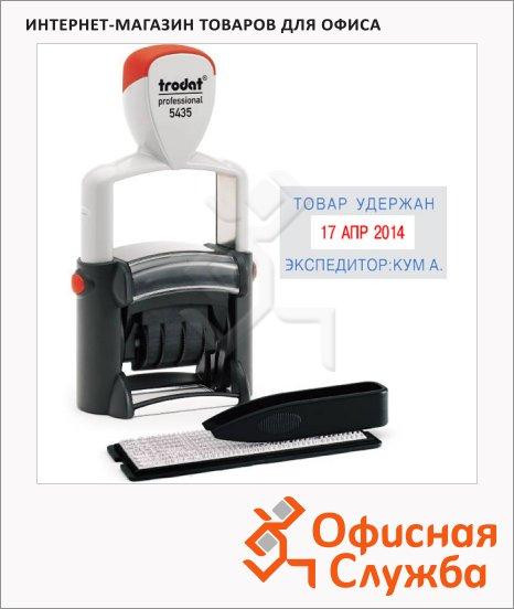 ����� ������������ Trodat Professional Typomatic 2 ������, 41x24��, 4��, 5435