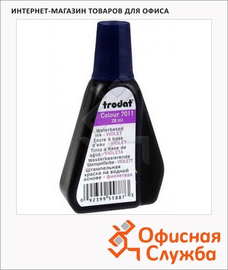 фото: Штемпельная краска на водной основе Trodat 28мл 7011, фиолетовая