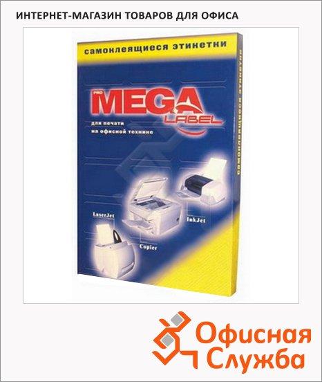 Этикетки белые MEGA Label 38х16,9мм
